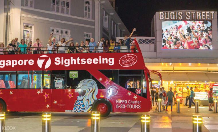 双层城市观光巴士夜游新加坡