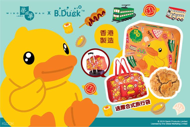 香港榮華餅家