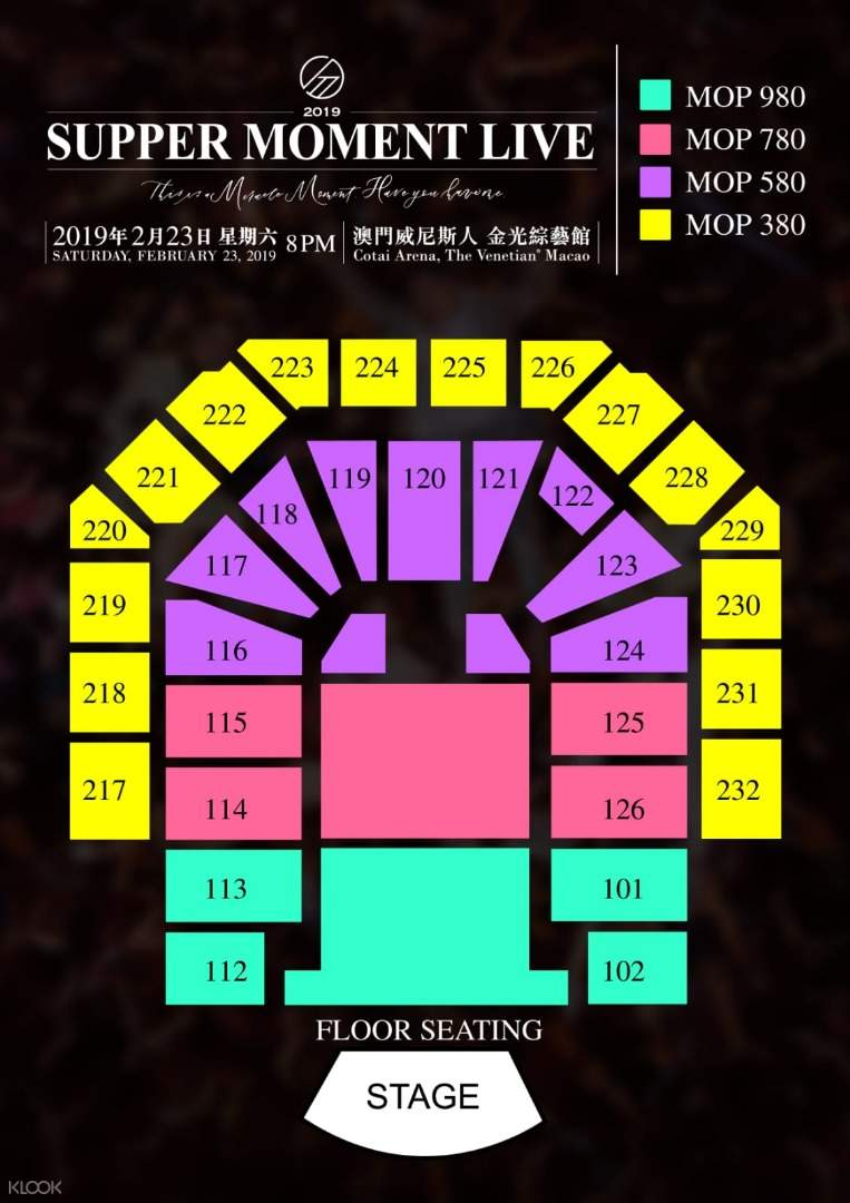 seat plan for the concert