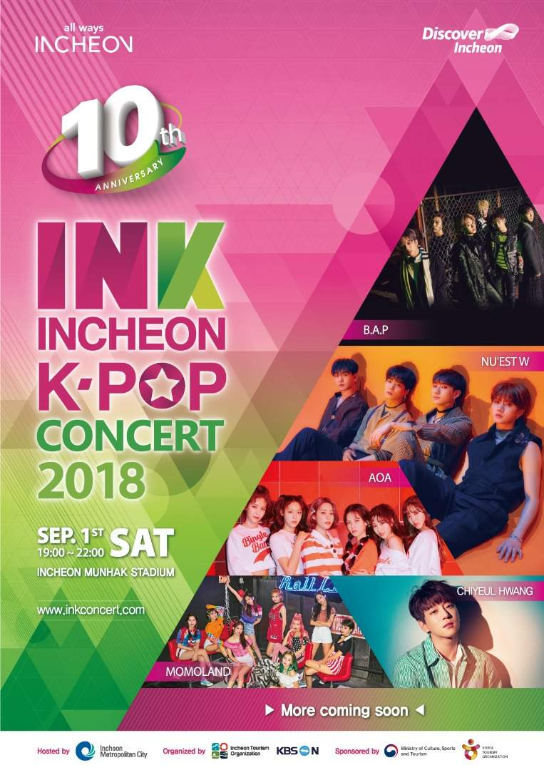 ink incheon k-pop concert ticket