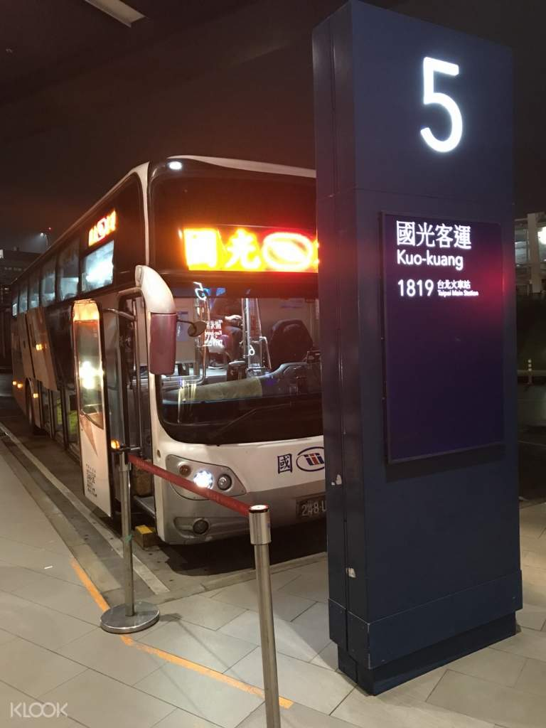 Taoyuan Airport (TPE) Kuo-Kuang Round Trip Bus Tickets in Taipei