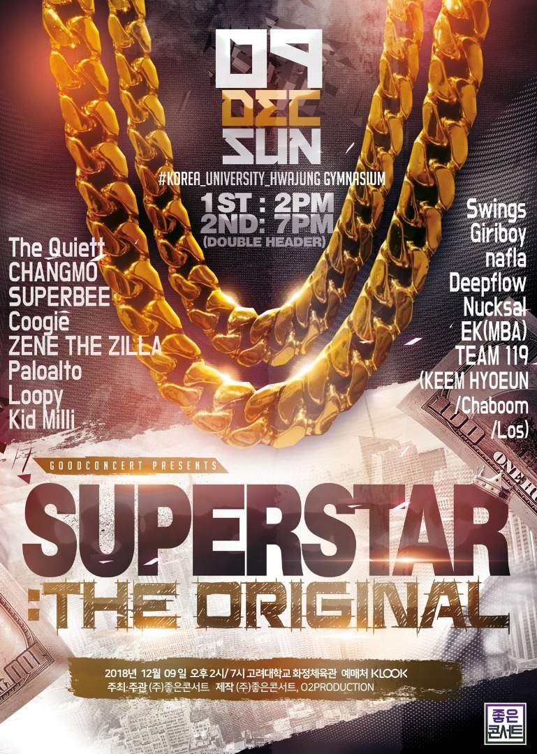 superstar the original seoul complete lineup