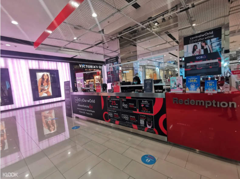 Redemption Counter at CentralWorld, Floor 1 (in front of Victoria Secret)