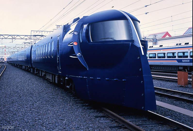 Limited Express Rapit