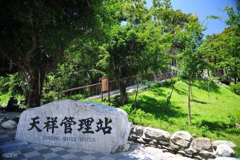 tianxiang recreation area taiwan