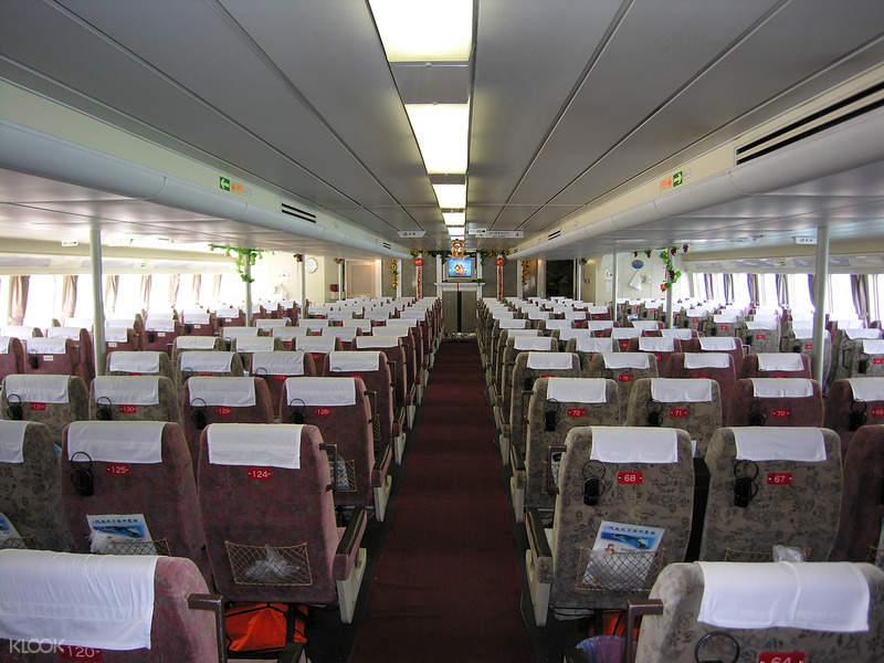 台東富岡至綠島往返船票