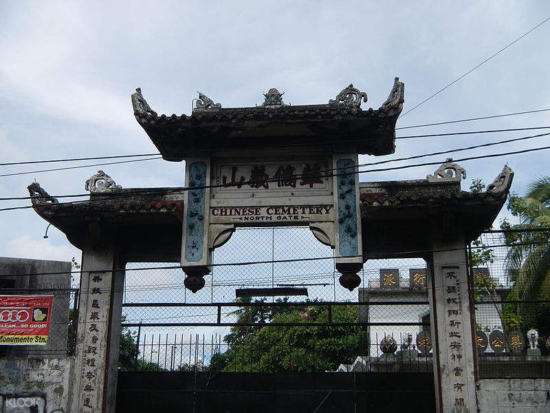 Chinese Cemetery gate