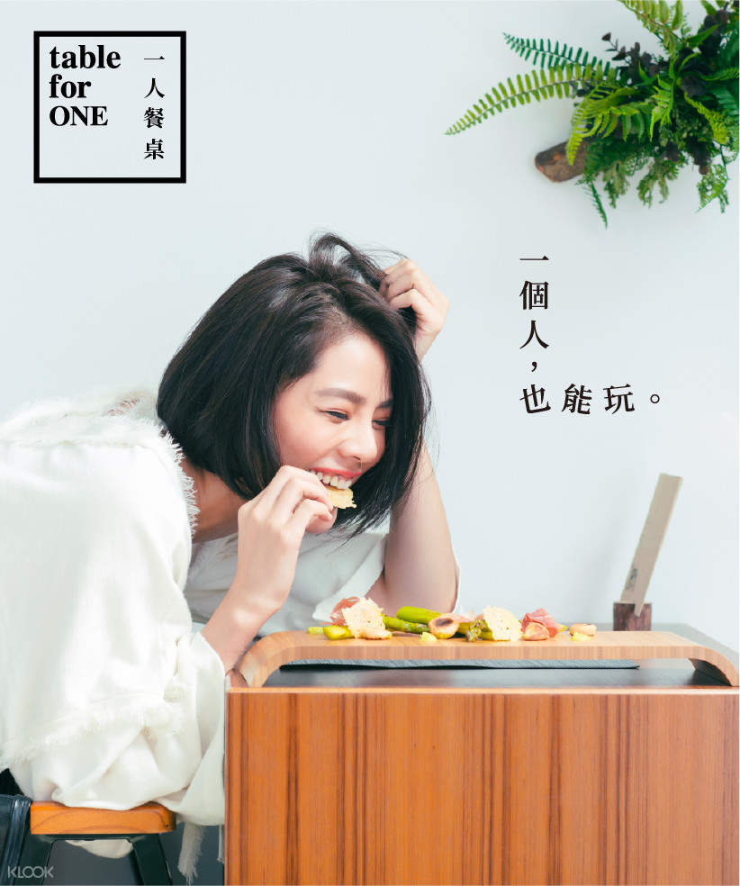 table for one restaurant taipei