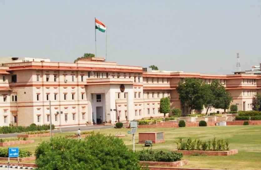 Secratariat Jaipur
