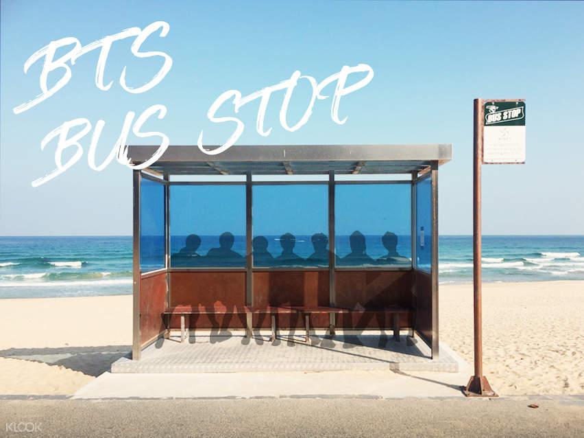 BTS車站
