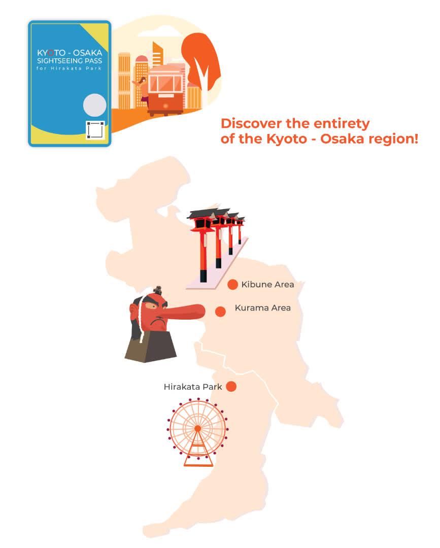京都 大阪觀光乘車券適用區域