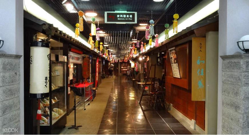 大阪、京都、奈良一日遊