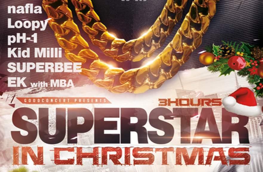 superstar in christmas seoul