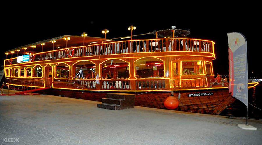 迪拜碼頭遊船晚餐體驗