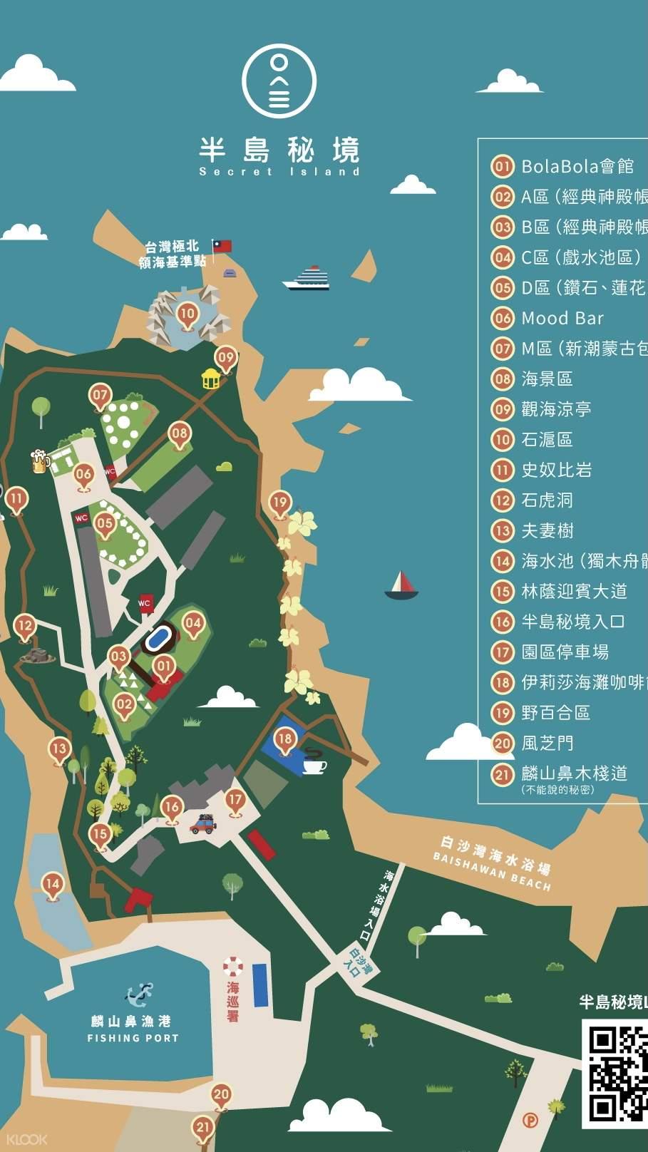 半島秘境園區地圖