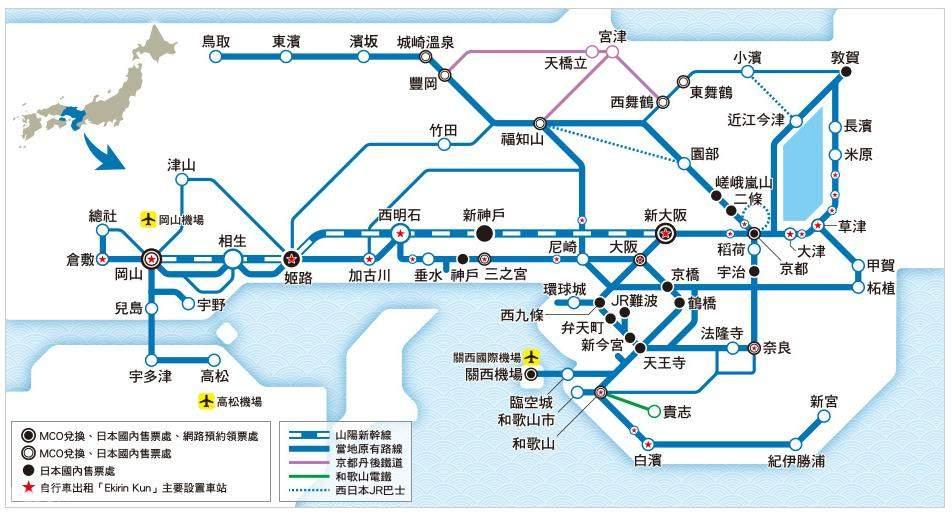 JR Kansai WIDE Area map