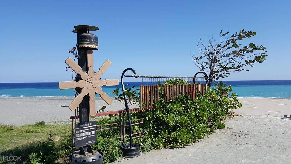 Huayuan Bay Taitung