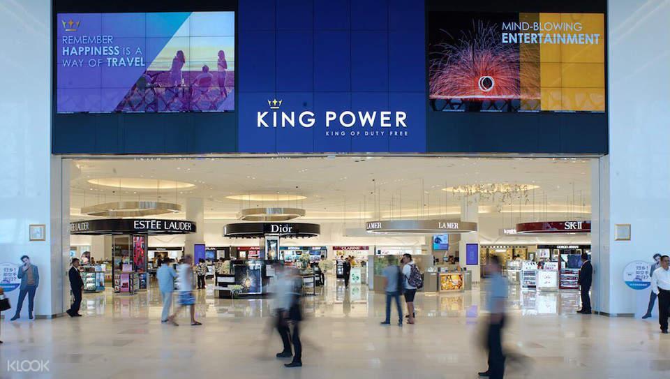 普吉 王权免税购物中心优惠券(普吉国际机场取货)