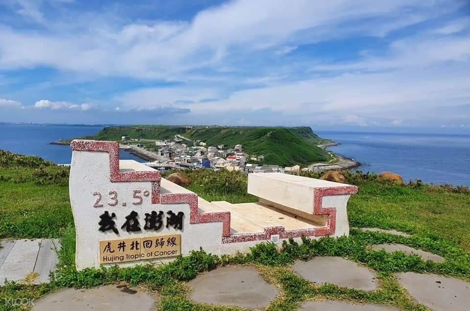 虎井七美跳島