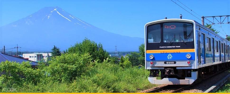 富士山周遊券