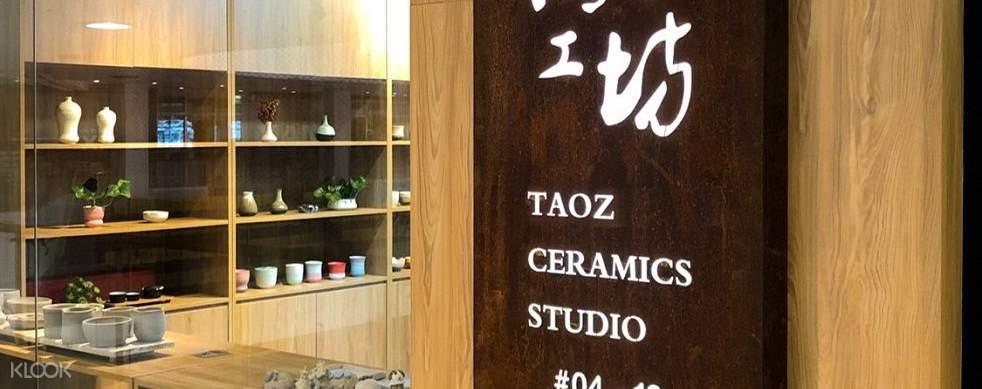 Taoz Ceramic Studio