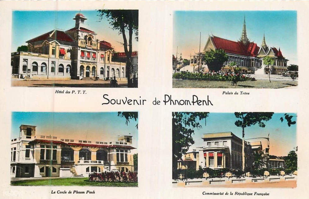 postcard with sites in phnom penh