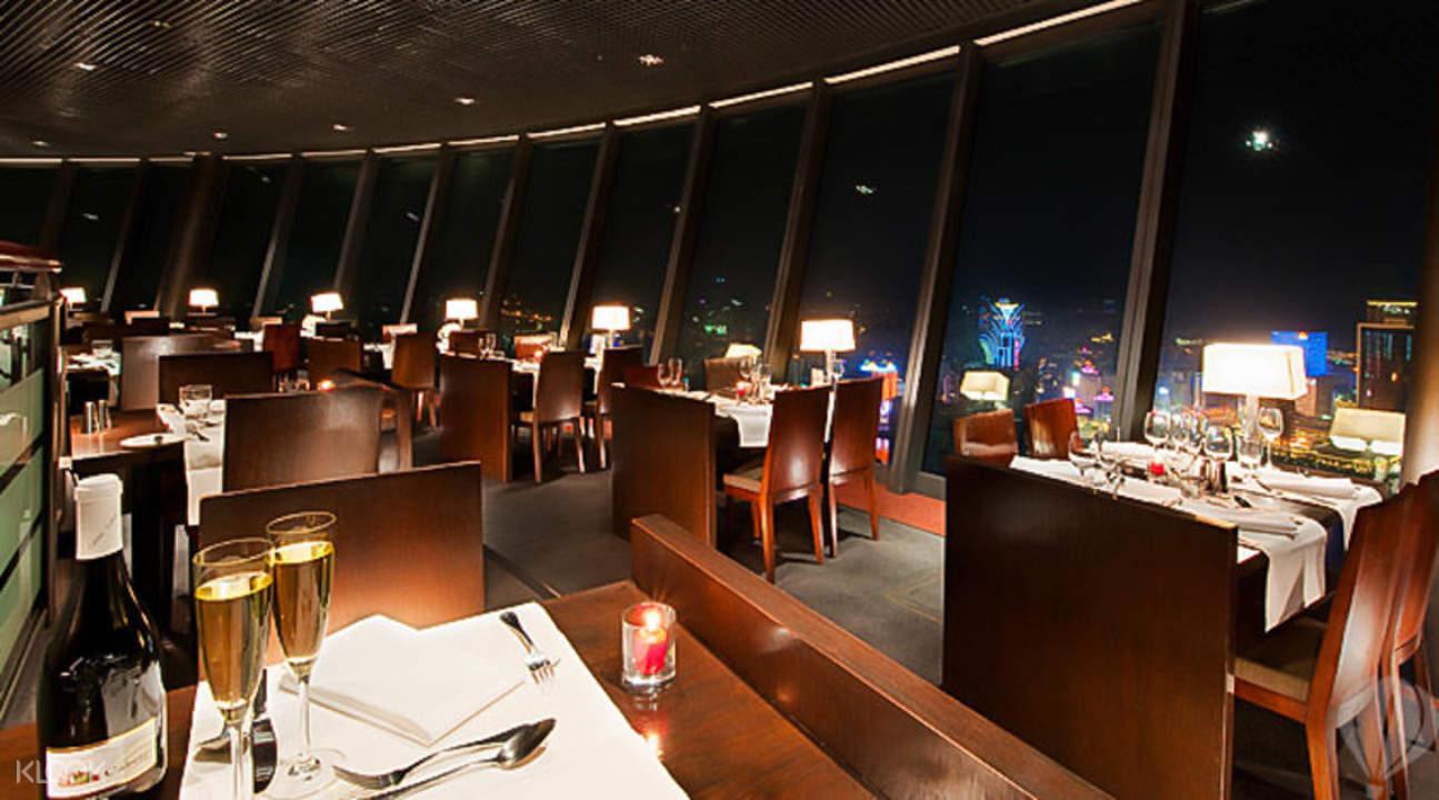 Macau Tower Restaurant