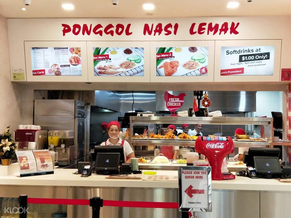 ponggol nasi lemak jalan besar singapore