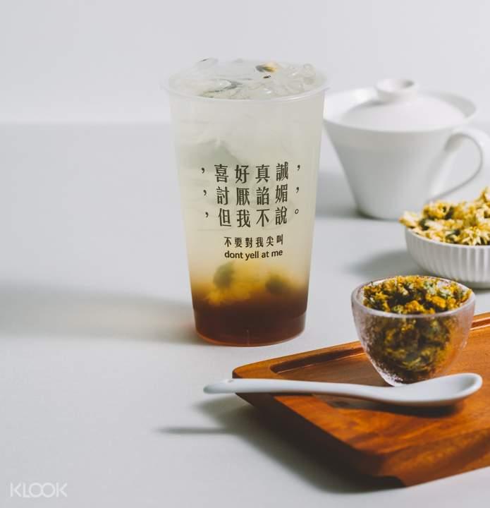 Winter Melon Honey Chrysanthemum Tea at Don't yell at me in Taipei