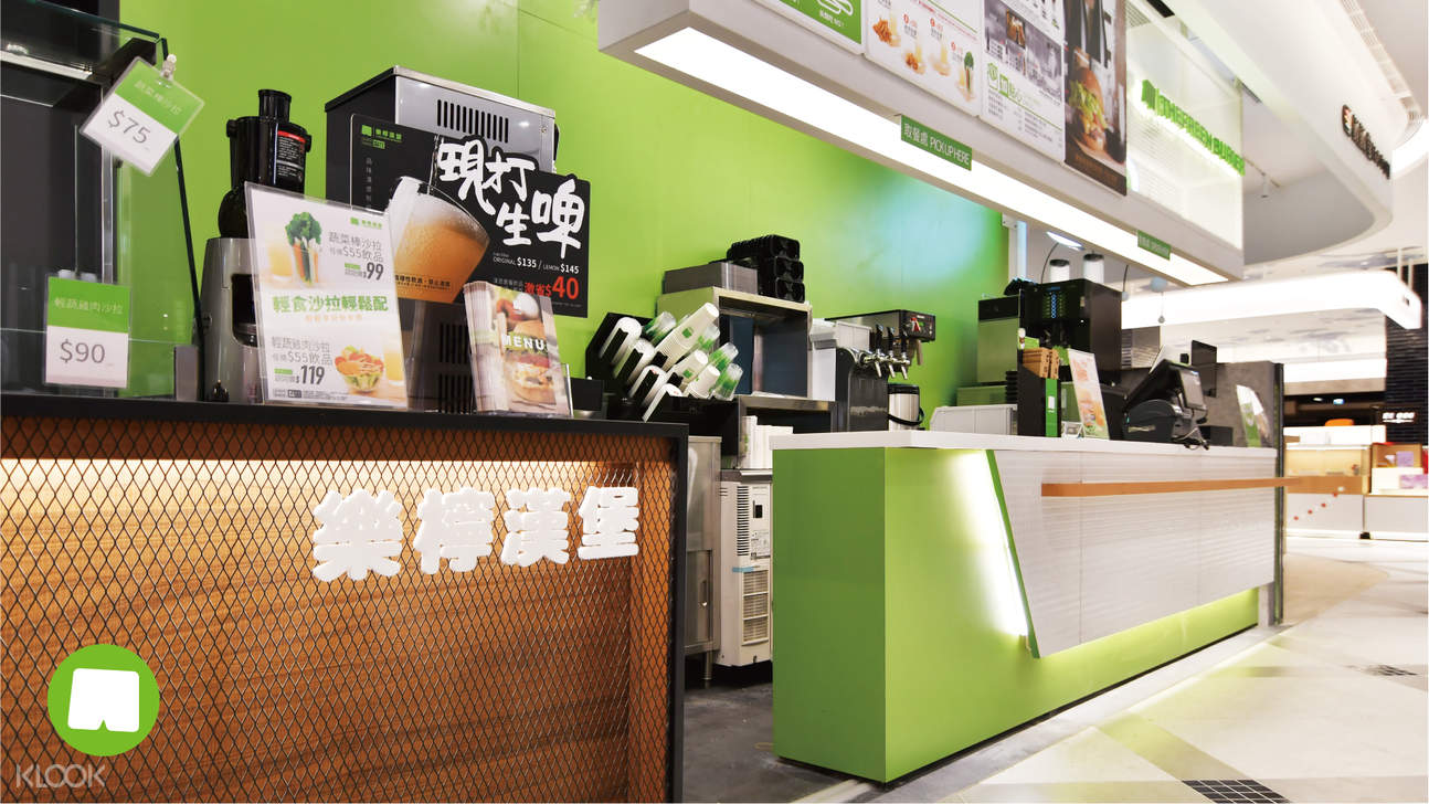 樂檸漢堡 - 台灣
