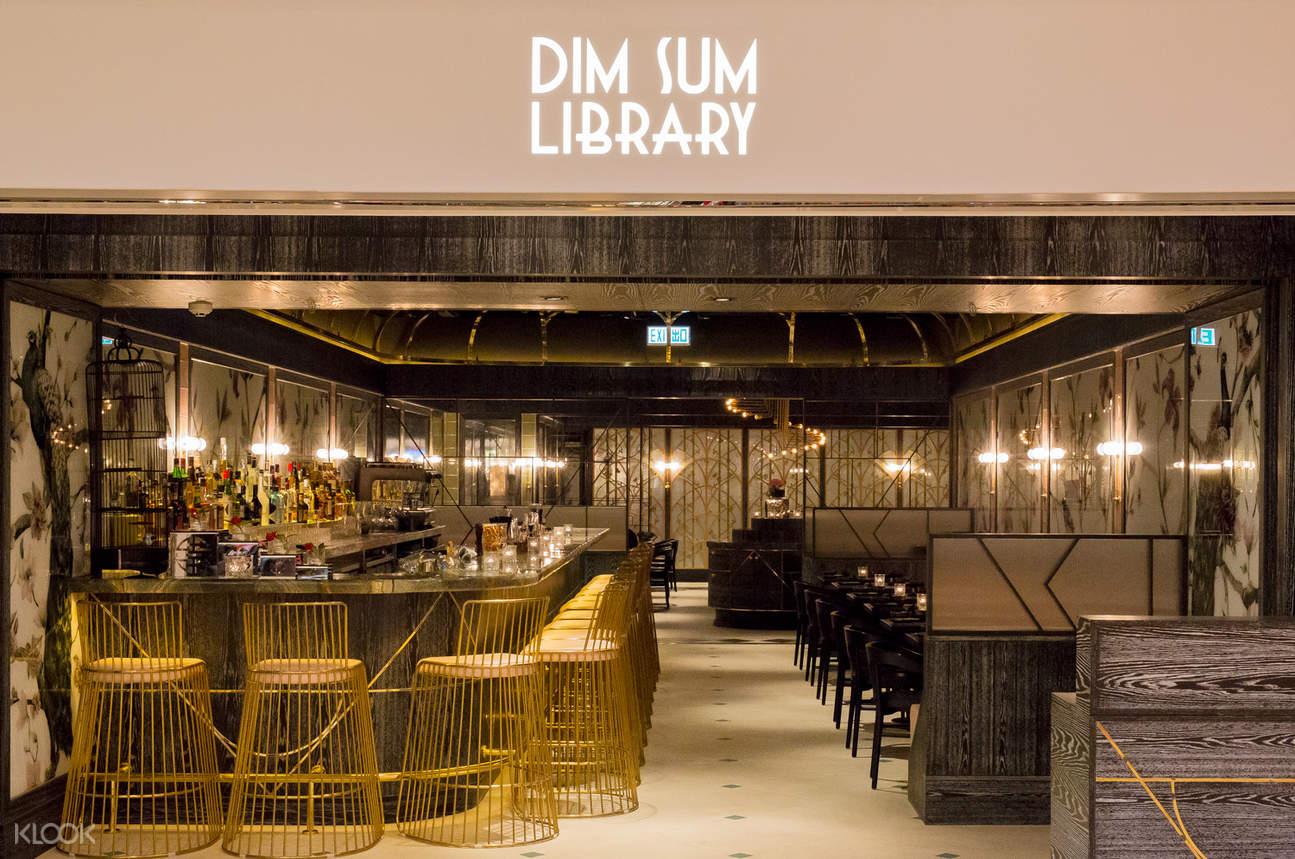 Dim Sum Library