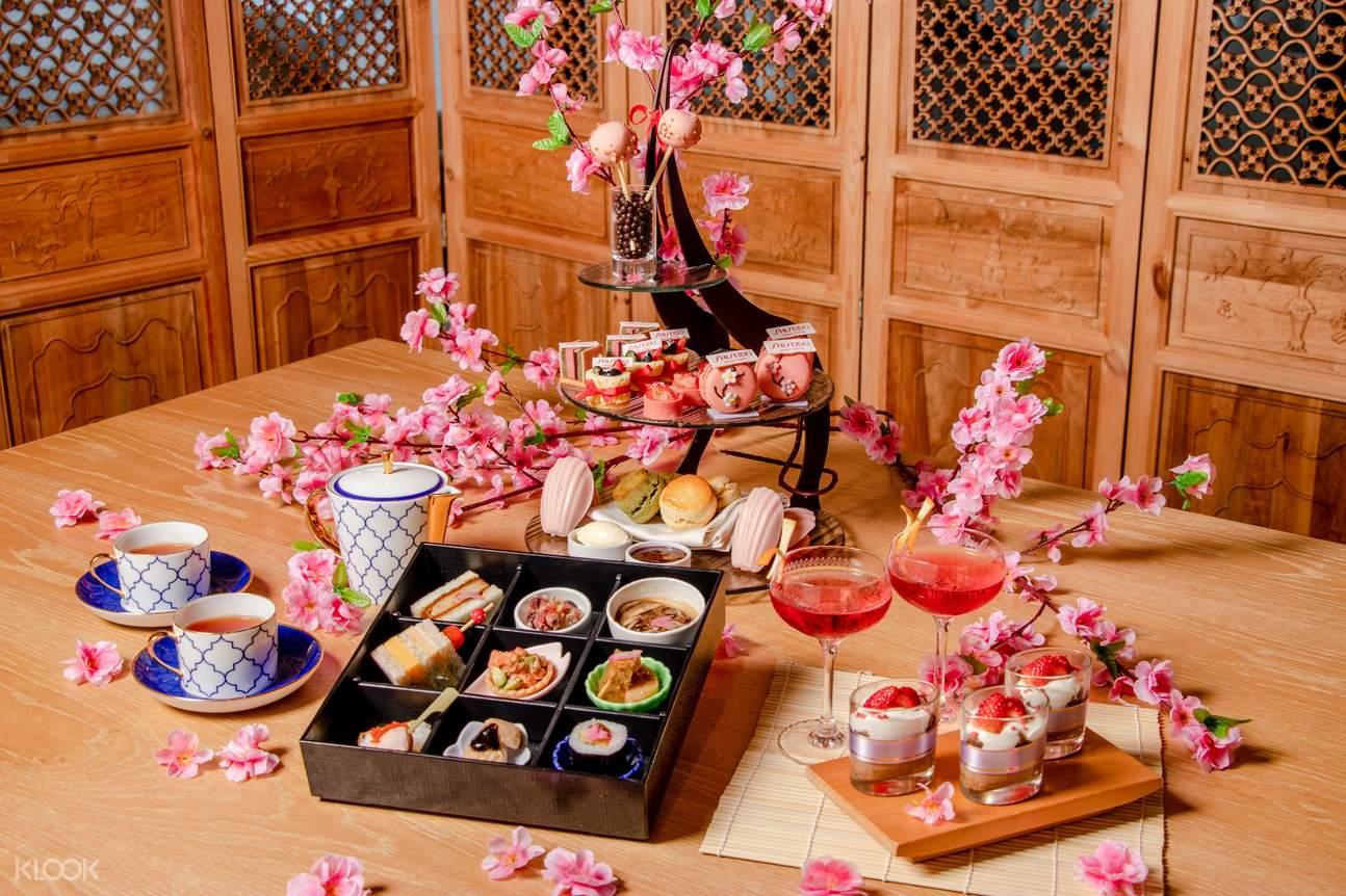 Holiday Afternoon Tea Set