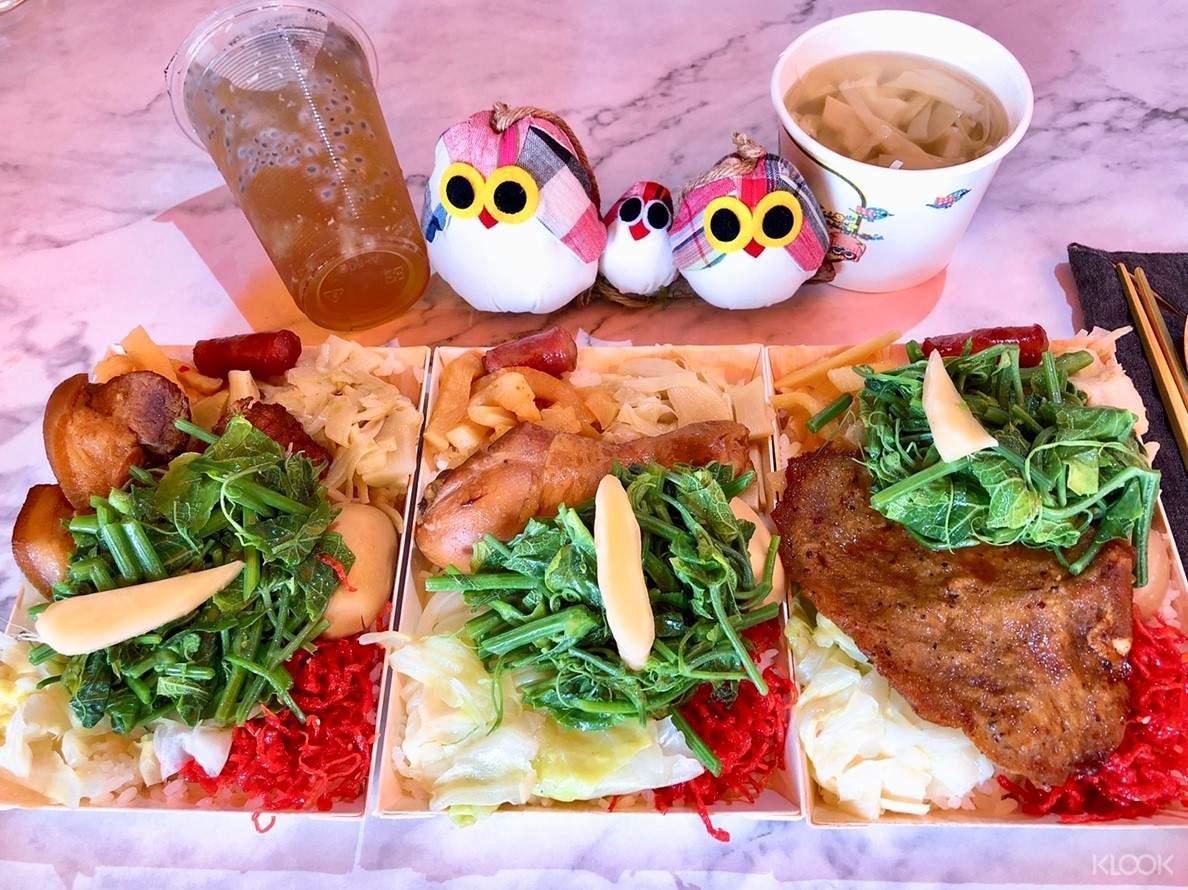 美味又營養的奮起湖鐵路便當,雞腿、焢肉、排骨口味任君挑選!