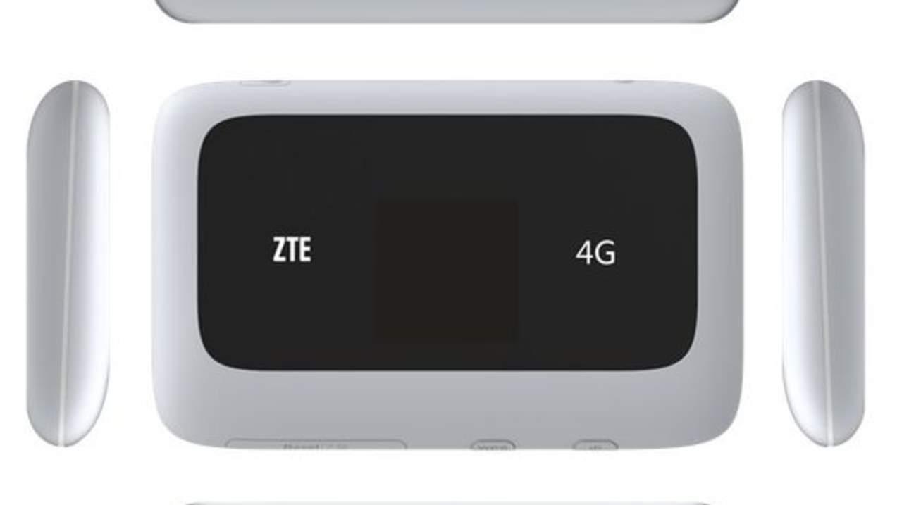 台灣4G WiFi分享器外觀