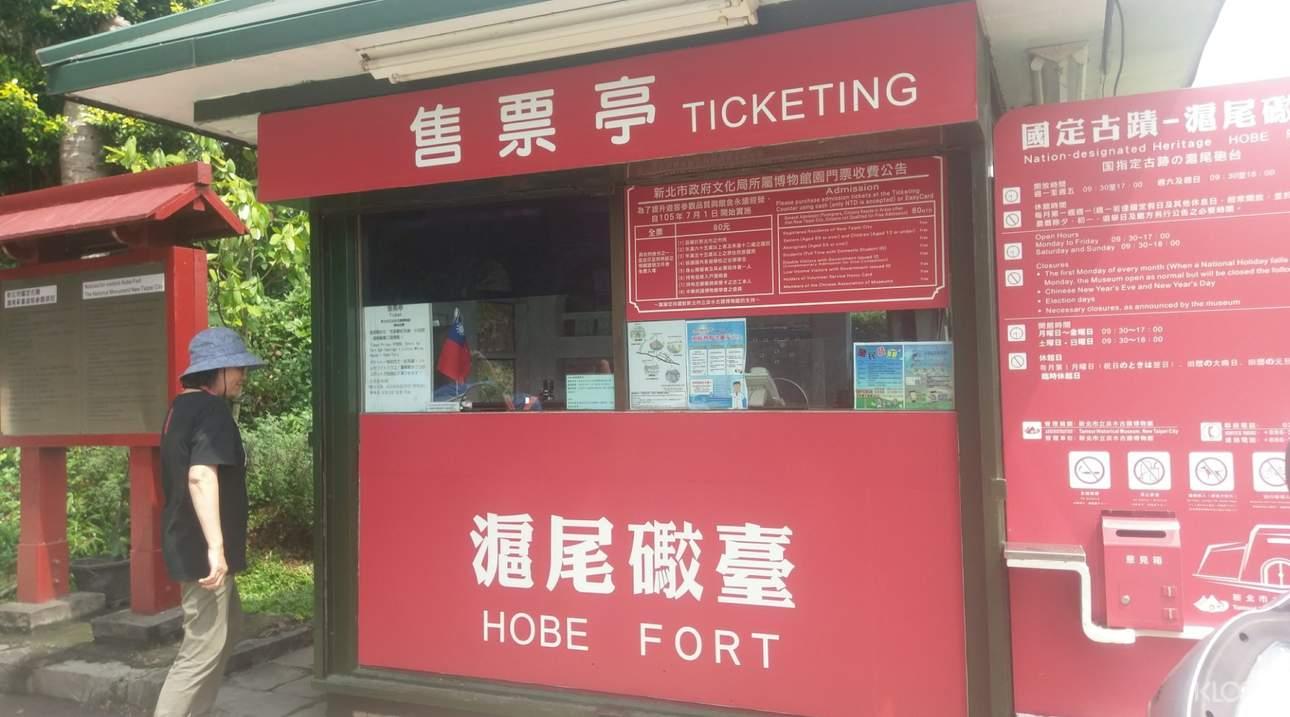 只要出示憑證,即可深入了解台灣的人文歷史
