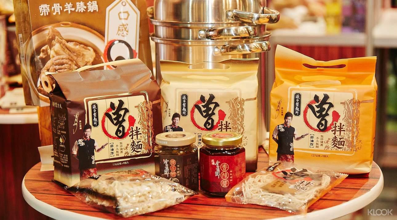 台灣曾拌麵搭配椒麻醬,擁有出乎意料的絕妙口感