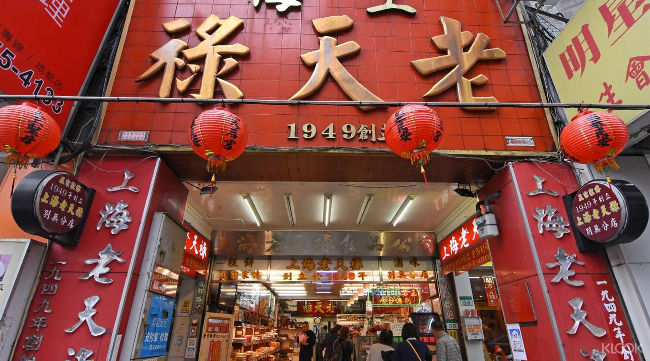 上海老天祿滷味以其獨門配方,成為滷味界的金字招牌