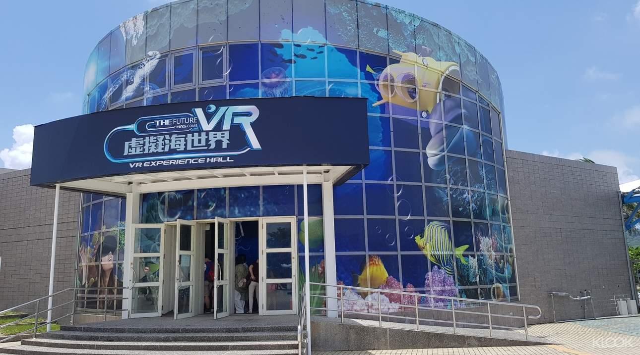 前往虛擬海世界VR體驗館,透過虛擬實境來趟南北極冒險