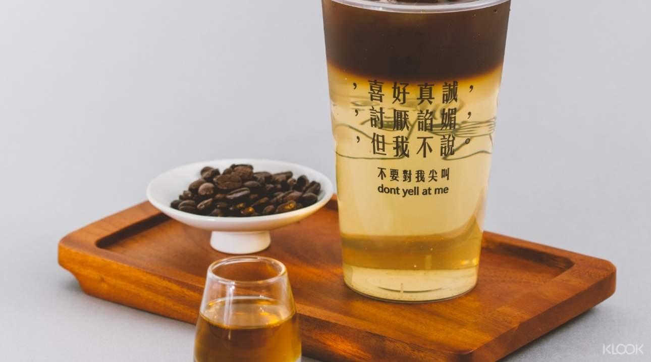 美式咖啡配上蜂蜜的香甜,絕對值得嚐一口