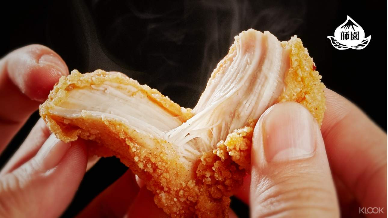 師園鹽酥雞現點現炸,熱騰騰的送入口中好幸福