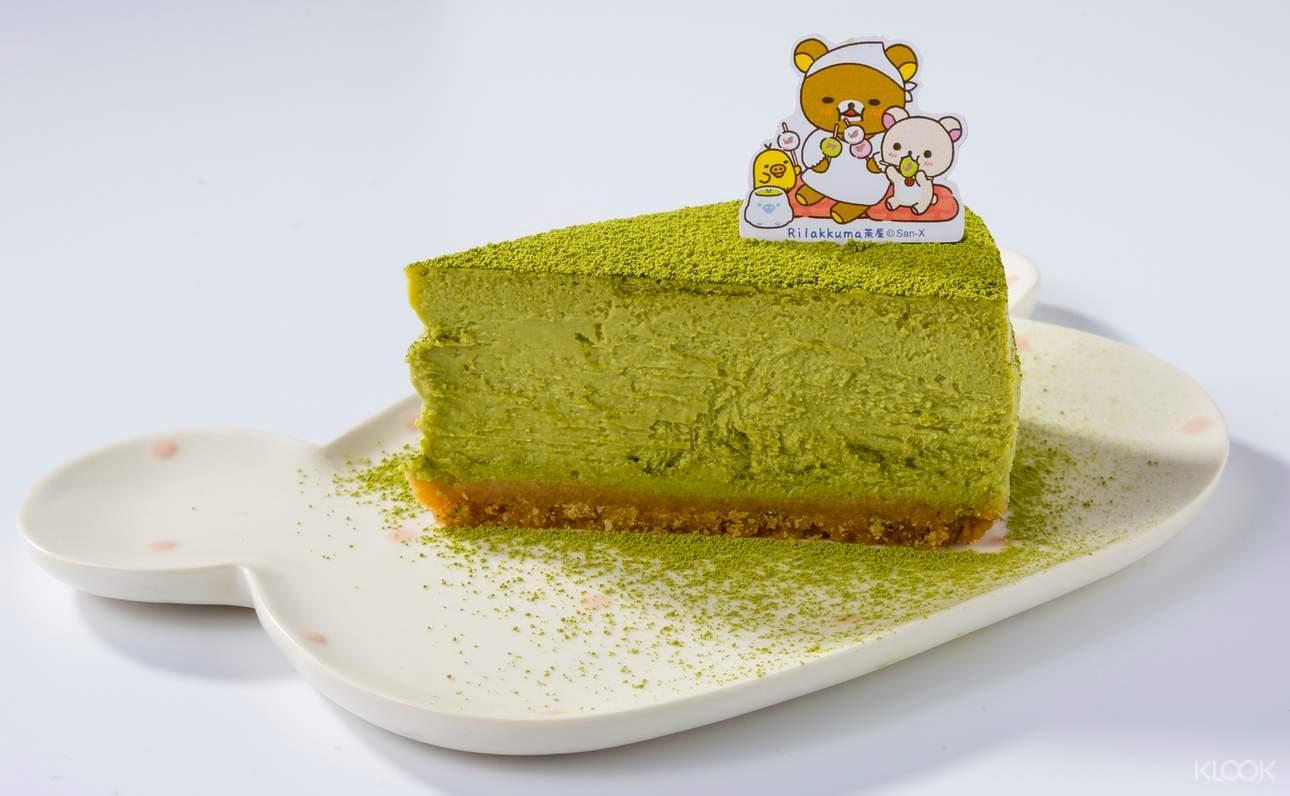 品嚐風靡全球的日式抹茶,配上乳酪蛋糕,經典甜品,重新詮釋