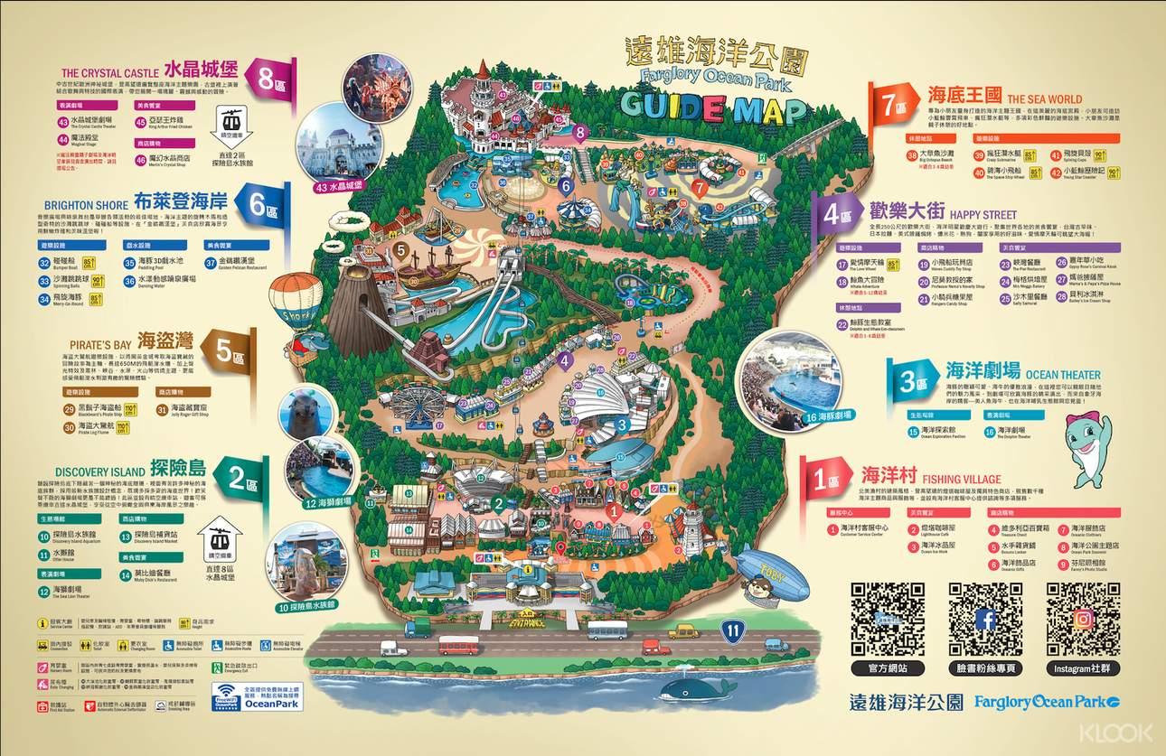 遠雄海洋公園園區地圖