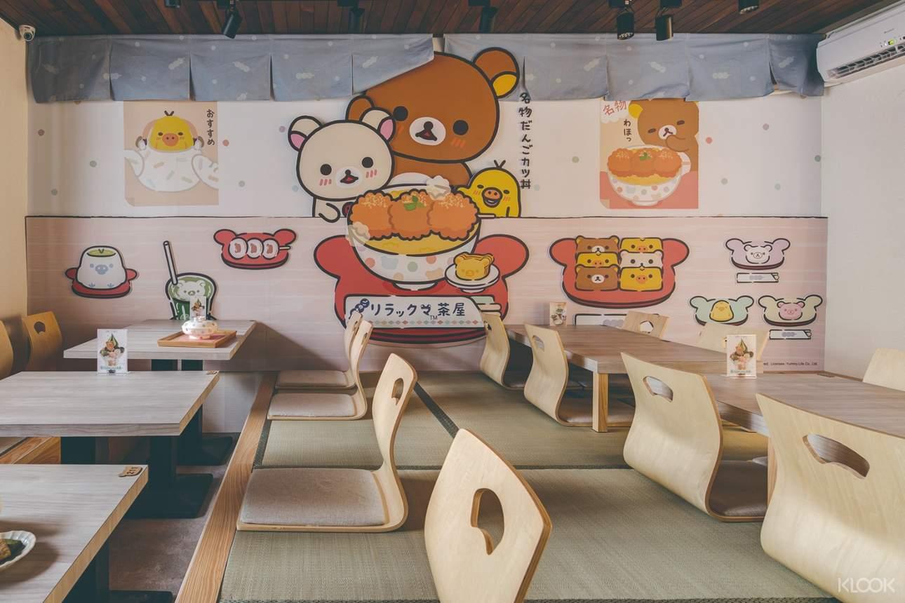 融合和風茶屋與可愛的拉拉熊裝飾元素,營造風格獨具的用餐環境