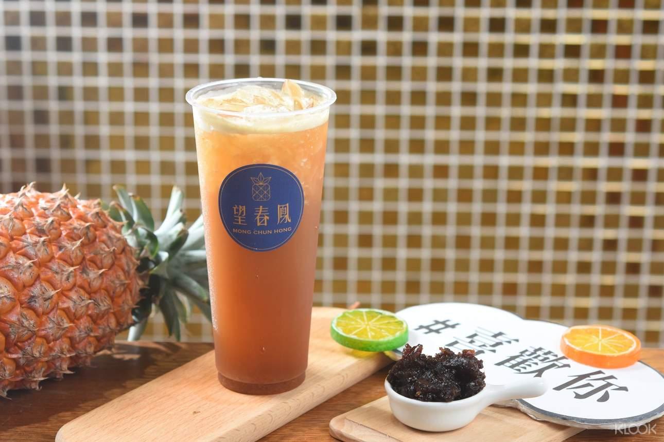 炎炎夏日,就是要來杯沁涼爽口鳳梨蜜檸檬!