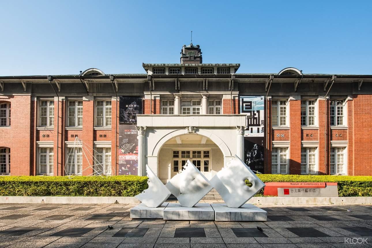 台北當代藝術館完美結合藝術、古蹟、科技三者,把創意帶進台北、把藝術帶進社區、把科技媒材帶進歷史建築的新生命裡