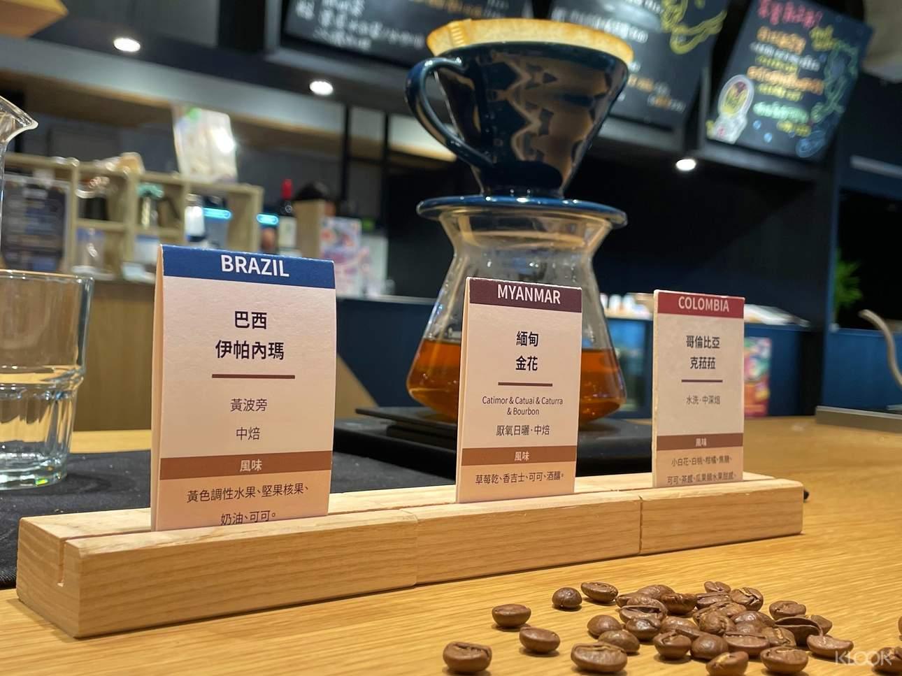 在咖啡香中探索生活的真諦,一杯杯濃醇帶出生活的韻味