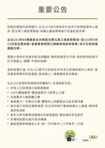 限時5折起|台北101觀景台|門票・小小職人系列