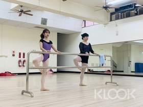 【台南】芭蕾舞蹈課程體驗