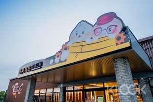 台南|奇美食品幸福工廠|門票&杯子蛋糕裝飾・糖霜餅乾・鳳梨酥DIY體驗