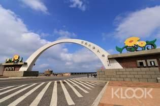 澎湖觀光巴士北環線半日遊:跨海大橋、大菓葉玄武岩、二崁古厝